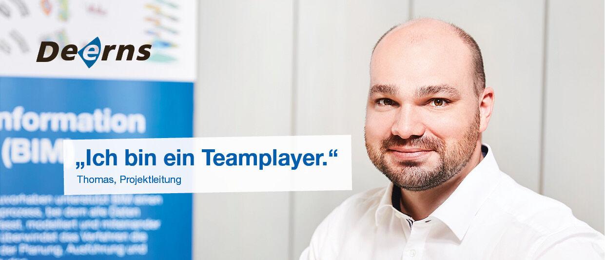 Projektleitung TGA (m/w/d) - Job Köln - Karriere bei Deerns - Post offer form