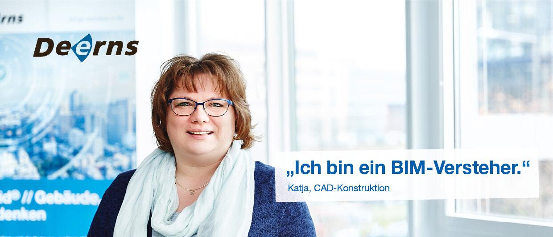 CAD-Konstrukteur (m/w/d) - Job Köln - Karriere bei Deerns - Application form