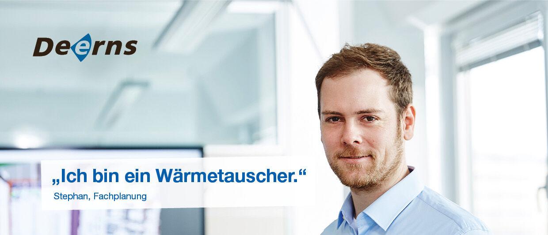 Fachplaner TGA (m/w/d) - Job Stuttgart - Karriere bei Deerns - Post offer form
